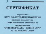 2002-06-22