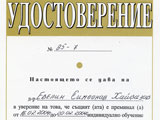 2004-02-20