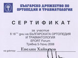 2008-06-07