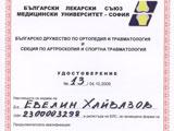 2009-10-04