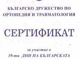 2012-09-29