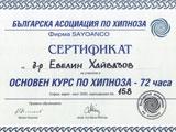 01 Юни 2000