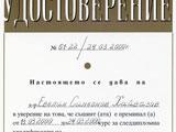 2000-03-24