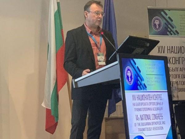 XIV-ти Национален Конгрес на Българската Ортопедична и Травматологична Асоциация (БОТА), 03 – 06 Октомври 2019